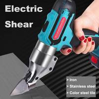 25V Electric Scissors Metal Cutting Tools Iron Shear Cordless Sheet Shears Carbon Steel Aluminum Alloy Stainless Steel Cutter