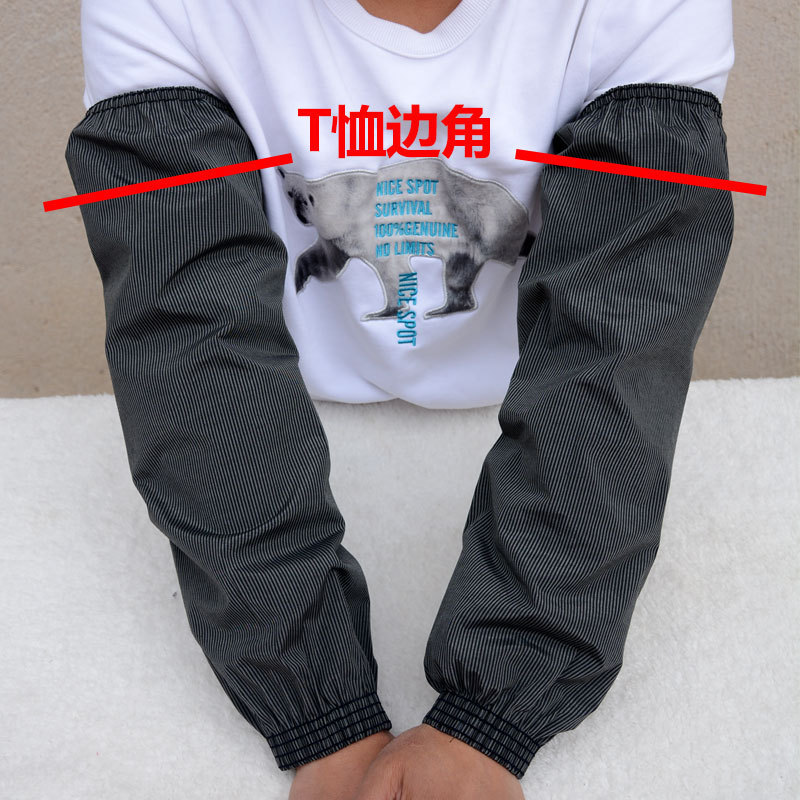 Summer Work Cuff Loose-Fit Men And Women Work Site Work Sun-resistant Hand Cuff Breathable Long Cycling Sun-resistant Thin Sleev