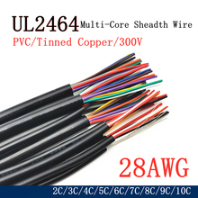 1M/5M 28AWG UL2464 Jacketed Wire Cable Channel Audio Cable 2-3-4-5-6-7-8-9 10 Core insulation Soft Copper Signal Control Cable