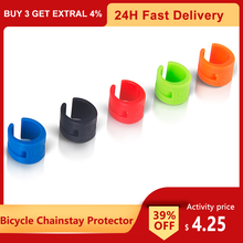 4 PCS Bicycle Frame Protector Chainstay Protector Bicycle Chain Stay Guards For Cycling Bike Chain