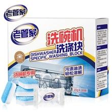 Лимонные кухонные таблетки для посудомоечной машины все в одном(упаковка из 30) посуда для мытья посуды моющее средство таблетки для посудомоечной машины