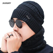 SUOGRY Hot Sale 2pcs Winter Warm Ski Cap And Scarf Mask Gorras For Men Women Hat Knitted Beanie Skullies Beanies