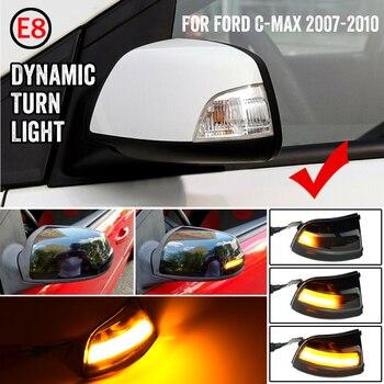 Intermitente LED dinámico para Retrovisor lateral, luz de señal de giro, para Ford Dynamic, MK2 2013-2018, C-MAX, 2 uds.