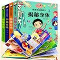 Соответствии с параметрами китайских детей; Ситуации опыт 3D флип детская книжка-картинка с трехмерной аппликацией в виде детского чтения д...