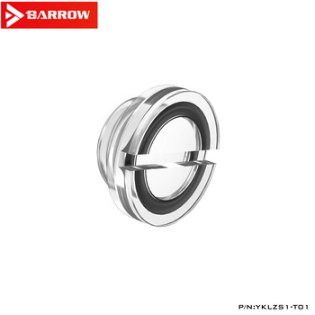 Barrow G1 / 4 high light transmittance acrylic water stop lock coin screw-on plug YKLZS1-T01 image