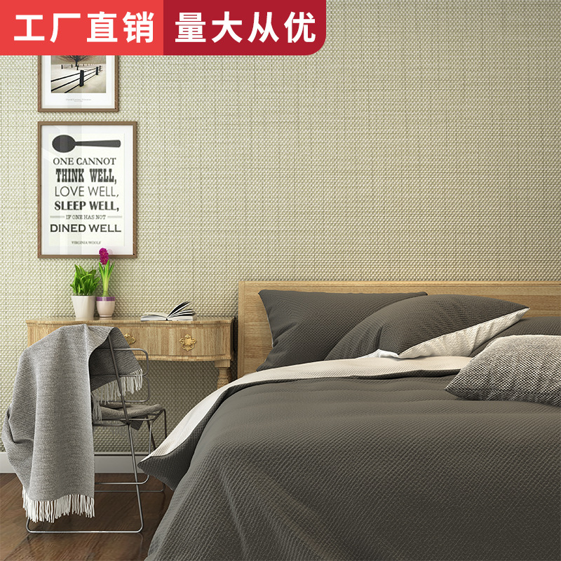 Bedroom Living Room Office Hotel Solid Color Plain Color Modern Flax Linen Finish Non-woven Wallpaper Simple Wallpaper Wholesale
