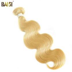 BAISI волосы бразильские remy волосы #613 блонд объемные волнистые волосы для наращивания 100% человеческие волосы