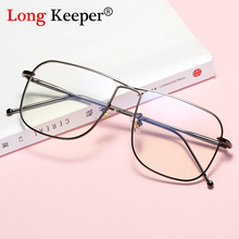Long Keeper Unisex Big Square Optical Frame Women Men Nerd Eye Glasses Retro Geek Hippy Eyewear Clear Lens Goggles