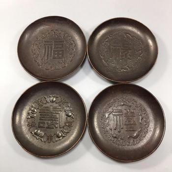 Chinese Old Copper Collection Pure Copper  blessing Lu life  Pen wash