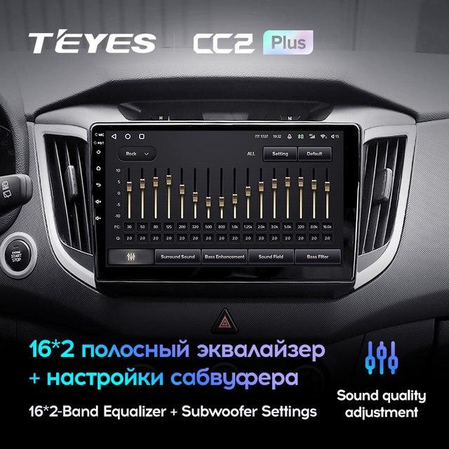 TEYES CC2L и CC2 Plus Штатная магнитола For Хендай Крета GS For Hyundai Creta IX25 2015 - 2019 Android до 8-ЯДЕР до 6 + 128ГБ 16*2EQ + DSP 2DIN автомагнитола 2 DIN DVD GPS мультимедиа автомобиля головное устройство 5