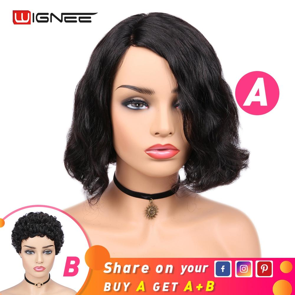 Wignee Natural Wave Short Human Hair Wig Brazilian Remy Hair Affordable Side Part Pixie Cut Curly Human Wig For African American