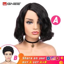 Wignee Natural Wave Short Human Hair Wig Brazilian Remy Hair Affordable Side Part Pixie Cut Curly Human Wig For African American cute fluffy short boy cut human hair side bang wig for women
