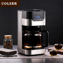 Coffee-Machine Latte Drip Touch-Screen Cafe Home Colzer with FILTER Operation Intelligent