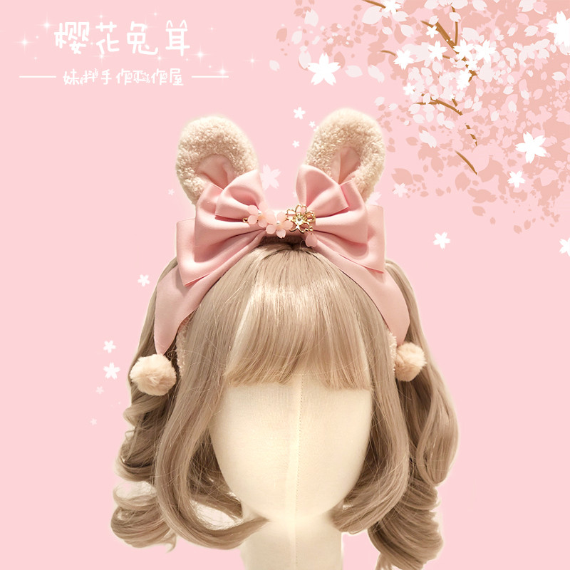 Cherry blossom rabbit ear color rabbit ears Lolita headband kc headwear cute ears