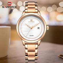 여성을위한 로즈 골드 시계 석영 손목 시계 숙녀 톱 브랜드 naviforce 5008 relogio feminino 여성 팔찌 시계 시계
