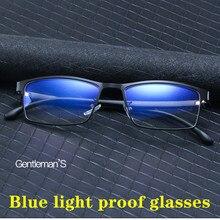 Men's Blue Light Blocking Glasses for Computer Eyeglasses Blaulicht Gaming Protection Ray Goggles Anti Radiation Antiglare