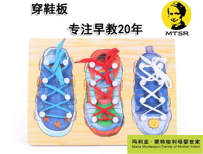 Industry Children Teaching Aids Montessori Of Shoe Lace Shoes Jigsaw Puzzle Wear String Shoes Board Threading Board Jigsaw Puzzl