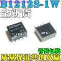 Новый оригинальный модуль изоляции постоянного тока B1212S-1W dc-dc модуль питания от 12 В до 12 В