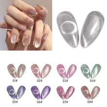 Hybrid Varnishes Nail-Polish Semi-Transparent Manicure-Art Uv-Led-Glue Magnetic Soak
