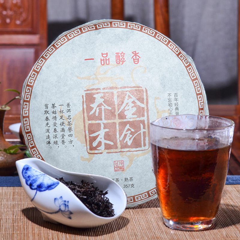 2018 Yr Premium Shu Pu'er Tea Cake Ripe Pu-erh Tea Chinese 357g Yunnan Menghai Ripe Pu'erh Tea For Lose Weight Health Food