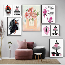 Vogue Girl Wall Art Canvas Painting Book Paris Perfume Flower Posters And Prints Pictures For Living Room unframed