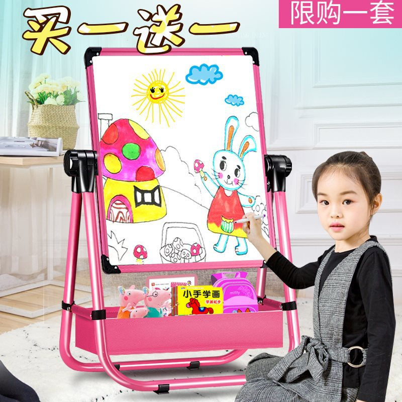 Children Baby Adjustable Braced Small Blackboard Household Double-Sided Magnetic Drawing Board Color Board Doing Homework White.