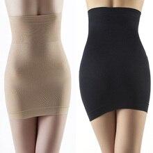 Женское корректирующее белье для похудения, бесшовный корсет для бедер, талии, корсет, Корректирующее белье, юбка, M, L