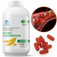 Натуральный соевый лецитин, жидкий Мягкий гель для предотвращения и лечения атеросклероза, болезни печенки, старческой деменции, фосфолипиды соевых бобов