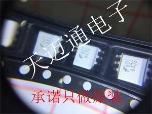 Free shipping F601 HCPL0601R2 SOP8 AVAGO BOM 10PCS