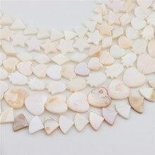 natural white mother of pearl shell handmade 26mm carven flower pendant 18 long Louleur Heart Star Shell beaded accessories White Natural Mother of Pearl Shell beads Rounded Oval Rectangle Beads  Jewelry DIY