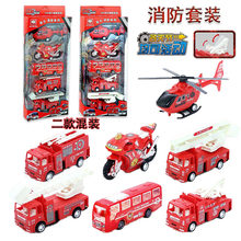 Children'S Educational Fire Truck Boy Engineering Vehicle Toy Car Sanitation Vehicle Model Plane Set Warrior 10-30 Yuan(China)