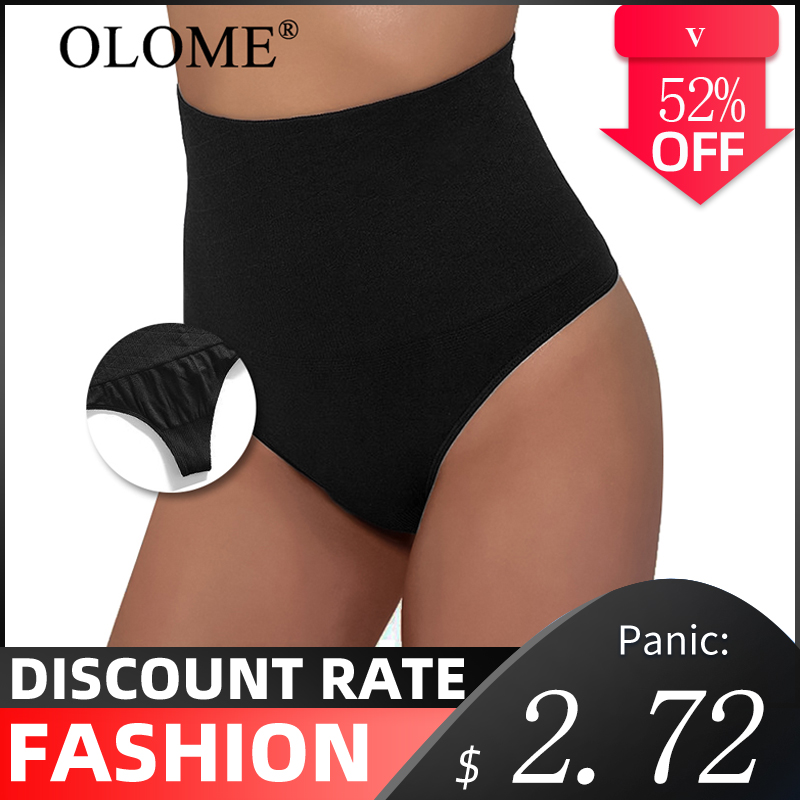 High Waist Trainer Women Bodysuit Shapewear Tummy Slimming Control Panties Butt Lifter Thong Panty Underwear Seamless