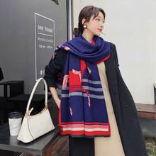 Роскошный имитационный кашемировый шарф женская модная длинная