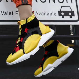 Image 4 - New spring and autumn winter mens high shoes outdoor shoes breathable sweat absorbent lightweight increase shoes wear shoes