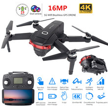New Foldable Profissional Brushless Drone with Dual Camera 4K HD 5G GPS WiFi FPV