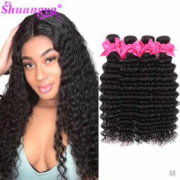 Shuangya Hair Brazilian Deep Wave Bundles 1/3 Or 4 Hair Extension 8-28 Inch Human Hair Bundles Natural Color Remy Hair Weave - DISCOUNT ITEM  51% OFF All Category