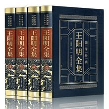 4 Book Traditional chinese life philosophy books self cultivation life wang yang ming
