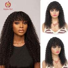 Applegirl-peluca rizada con flequillo, cabello humano rizado sin pegamento, hecho a máquina, con explosión frontal de 8 a 30 pulgadas, brasileño, Remy