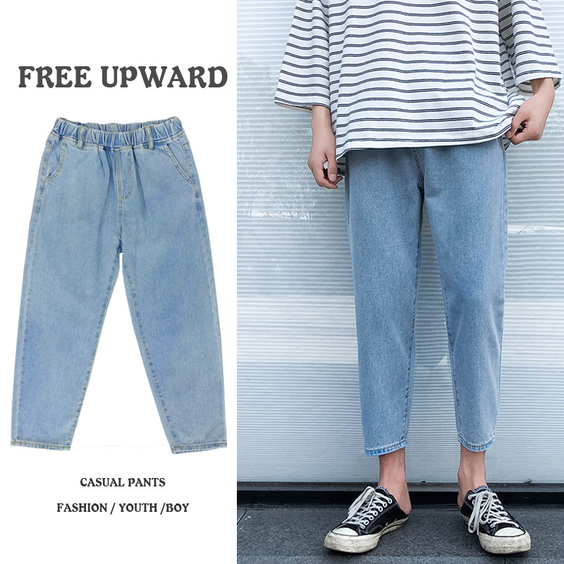 Autumn Men Handsome Straight-Cut Jeans INS Popular Brand Korean-style Loose-Fit Capri Pants Sub-Light Color Trend Casual Pants