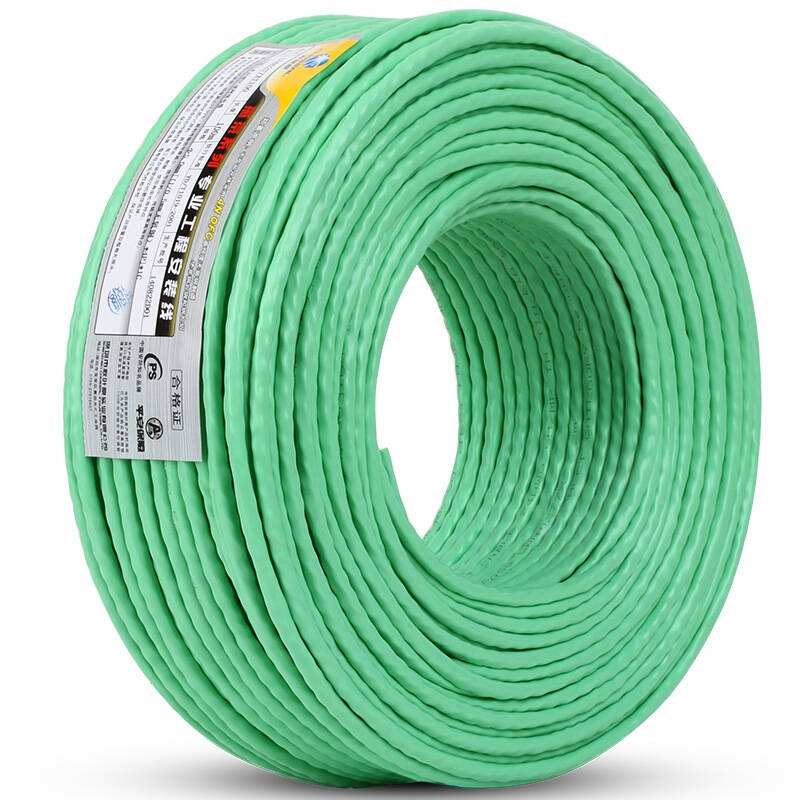 Data  CAT6 High Speed Gigabit Network Cable, 300 Meters Wide