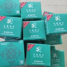 Dayan Guhong III M Магнитный 3*3 куб Cubeo Magico развивающая игрушка идея подарка