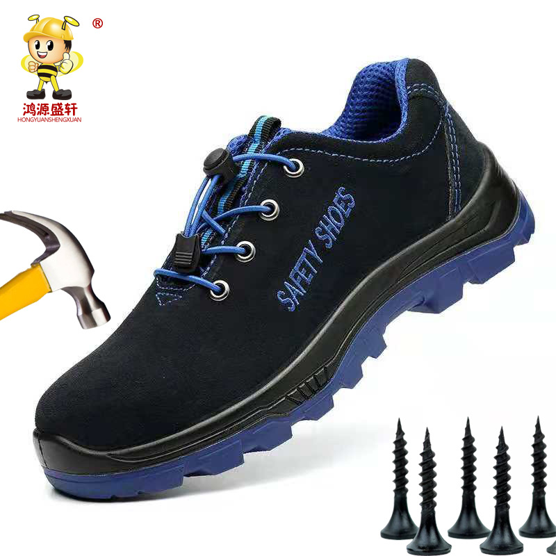 Cross Border For Steel Head Safety Shoes Smashing Anti Puncture Safe Protective Shoes Anti-slip Wear-Resistant Bottom Safety Sho