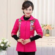 Зимний осенний стеганый жилет для женщин в китайском стиле винтажный