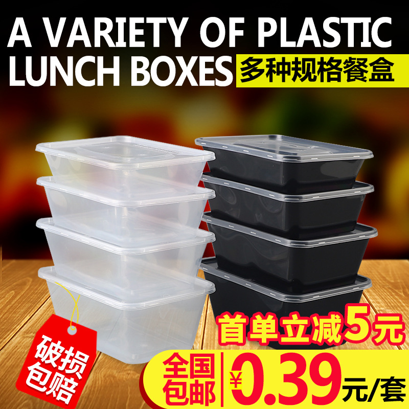 Disposable Rectangular Lunch Box With Lid Plastic Take-out Packaging Box Thick Transparent Freshness Fast Food Bento Container