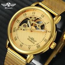 GEWINNER Offizielle Royal Gold Mechanische Uhr Mann Mesh Band Halbe Abdeckung Skeleton Zifferblatt Mode Kleid Herren Uhren Top marke Luxus