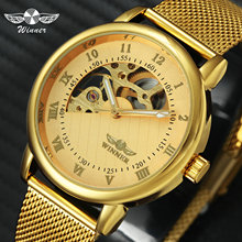 WINNER Official Royal Gold Mechanical Watch Man Mesh Strap Half Cover Skeleton Dial Fashion Dress Mens Watches Top Brand Luxury