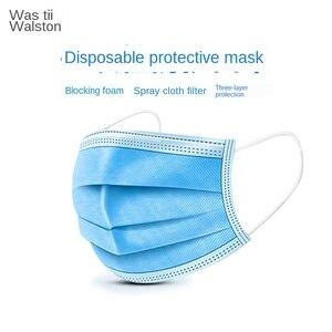 Image 3 - 50 Stuks Wegwerp Masker Anti Druppel Stofdicht Haze Ademend Volwassen Kinderen Drie Layer Smeltgeblazen Stof 50 Beschermende Maskers
