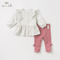DBA11055 dave bella autumn baby girls fashion ruched bow clothing sets kids cute long sleeve sets children 2 pcs suit