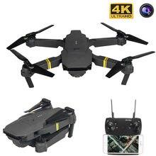 Zangão e58 wifi fpv com grande angular hd 4k/1080p/720p/câmera modo de espera de altura braço dobrável rc quadcopter zangão x pro rtf dron