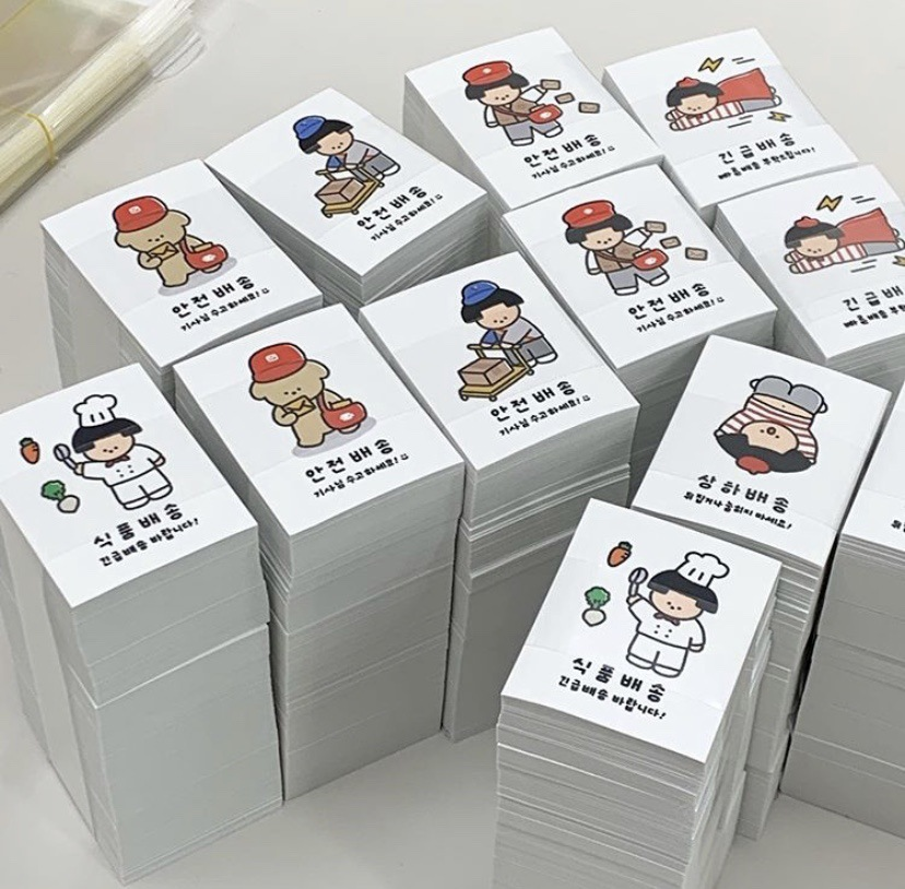 Ins Cartoon Dwarf Card Stickers Korean Cute Postcard Wall Creative  Diy Decorative Stationery Children Stickers Gifts